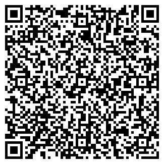 QR-код с контактной информацией организации № 4 МГКБ