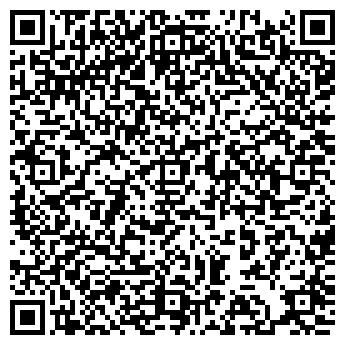 QR-код с контактной информацией организации ДЕТСКАЯ КЛИНИЧЕСКАЯ