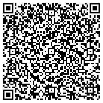 QR-код с контактной информацией организации СГ-НЕОН ТОО