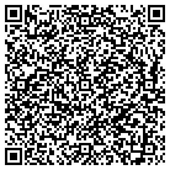 QR-код с контактной информацией организации ПОЛИКЛИНИКА № 1 МГКБ № 6