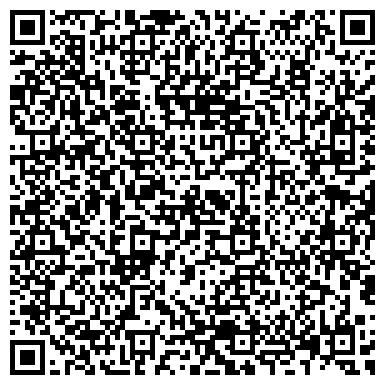 QR-код с контактной информацией организации СИГМА ХОЛДИНГОВАЯ КОМПАНИЯ КАРАГАНДИНСКИЙ ФИЛИАЛ