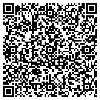 QR-код с контактной информацией организации № 2 МГКБ № 3