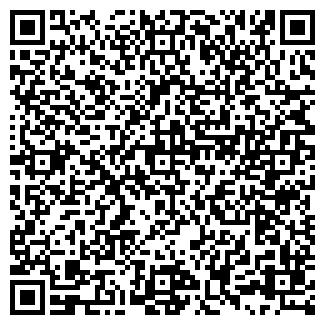 QR-код с контактной информацией организации № 2 МГКБ № 6