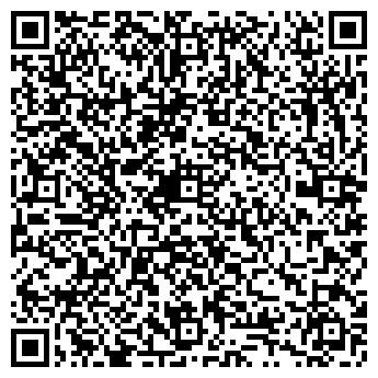 QR-код с контактной информацией организации № 2 ОКБ СТАНЦИИ ОРЕНБУРГ
