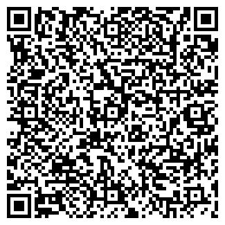 QR-код с контактной информацией организации № 4 МГКБ № 6