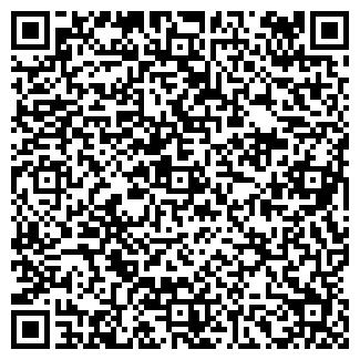 QR-код с контактной информацией организации № 5 МГКБ № 6