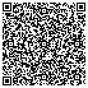 QR-код с контактной информацией организации ПОЛИКЛИНИКА № 1 МГКБ № 3