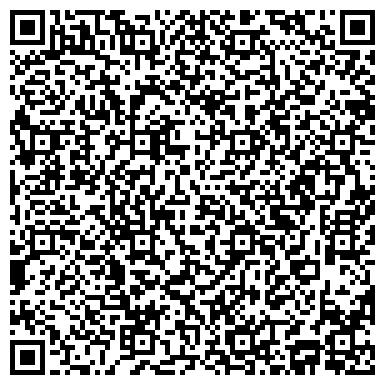 """QR-код с контактной информацией организации ООО Компания """"Виза Конкорд Авиа"""""""