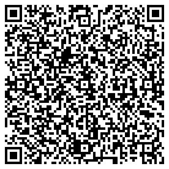QR-код с контактной информацией организации ПОЛИКЛИНИКА МГКБ № 2