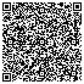 QR-код с контактной информацией организации СТУДЕНЧЕСКАЯ ПОЛИКЛИНИКА МГКБ № 3