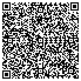 QR-код с контактной информацией организации СКС-СЕРВИС ТОО