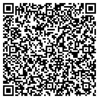 QR-код с контактной информацией организации № 4 МЦДКБ