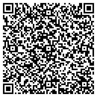 QR-код с контактной информацией организации № 6 МГКБ № 5