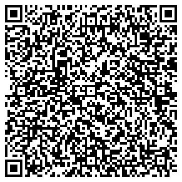 QR-код с контактной информацией организации House cleaninG
