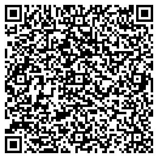 QR-код с контактной информацией организации № 8 МГКБ № 6