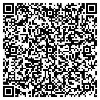 QR-код с контактной информацией организации № 9 МГКБ № 6
