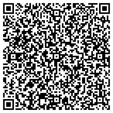 QR-код с контактной информацией организации ЗУБОТЕХНИЧЕСКАЯ ЛАБОРАТОРИЯ ФИЛИАЛ МГКБ
