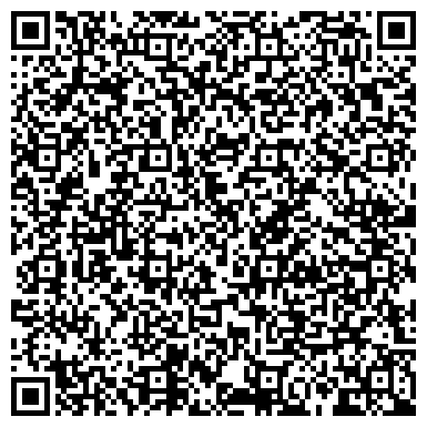 QR-код с контактной информацией организации СТОМАТОЛОГИЧЕСКАЯ ПОЛИКЛИНИКА № 2 ГОРОДСКАЯ МУЗ