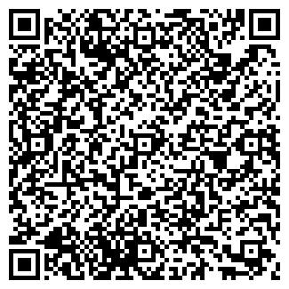 """QR-код с контактной информацией организации ООО """"ИВАТЕКС"""""""