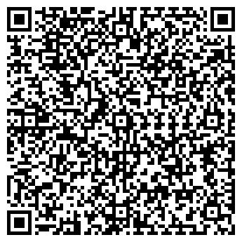 QR-код с контактной информацией организации УРАЛ ТД, ООО