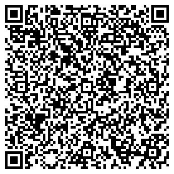 QR-код с контактной информацией организации СНЕЖАНА ТОО КАРГОИ