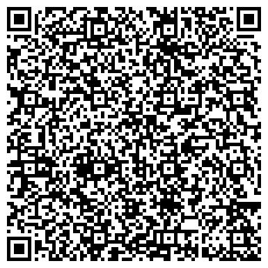 QR-код с контактной информацией организации РЕАБИЛИТАЦИОННЫЙ ЦЕНТР ДЛЯ ВОИНОВ-ИНТЕРНАЦИОНАЛИСТОВ