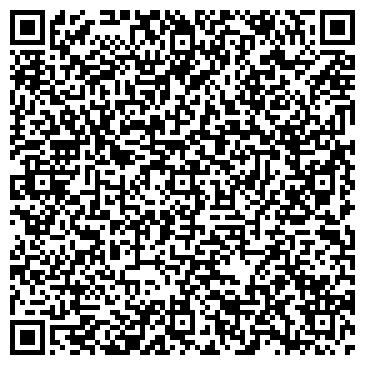 QR-код с контактной информацией организации СОЗВЕЗДИЕ МЕЖДУНАРОДНЫЙ БИЛЬЯРДНЫЙ ЦЕНТР ТОО