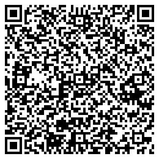 QR-код с контактной информацией организации ОБЩЕЖИТИЕ ПЛ №1