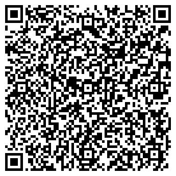 QR-код с контактной информацией организации ОБЩЕСТВО ИНВАЛИДОВ
