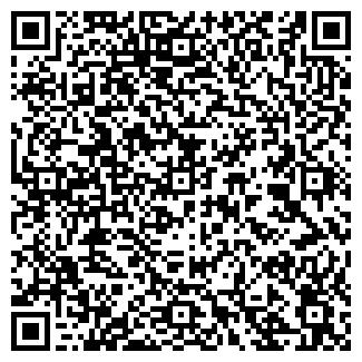 QR-код с контактной информацией организации ОПТИКА