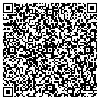 QR-код с контактной информацией организации ЛЮКС, САЛОН ОПТИКИ
