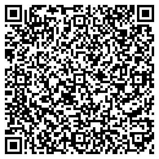 QR-код с контактной информацией организации ОРСКТРЕЙД