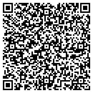 QR-код с контактной информацией организации ООО НТЦАЛЕКС-СЕРВИС