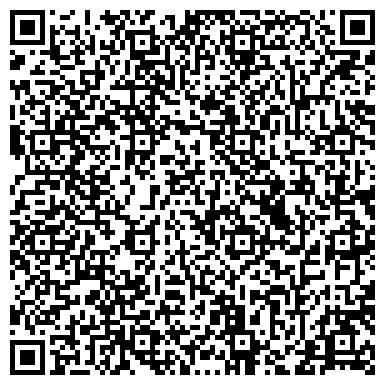 """QR-код с контактной информацией организации ООО """"Виза Конкорд Сервис"""""""