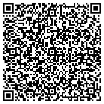 QR-код с контактной информацией организации СПЕЦСТАЛЬМОНТАЖ-9 ТОО