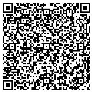 QR-код с контактной информацией организации ГАРАНТ-ОРСК