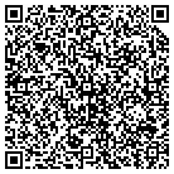 QR-код с контактной информацией организации СПЕЦТОРГЦЕНТР ТОО