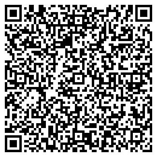 QR-код с контактной информацией организации БУХГАЛТЕР СЕРВИС