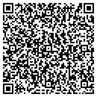 QR-код с контактной информацией организации ЗАЧЕТ