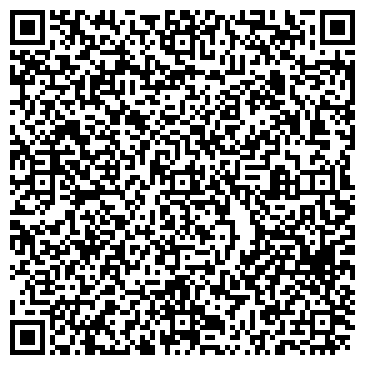 QR-код с контактной информацией организации СПОРТИВНЫЙ КОМБИНАТ ИМ. Н. АБДИРОВА РГП