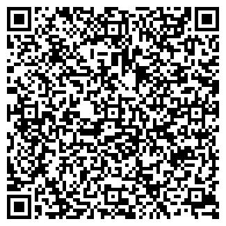 QR-код с контактной информацией организации ООО КОМПАНЬОН