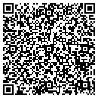 QR-код с контактной информацией организации ТРИЭН