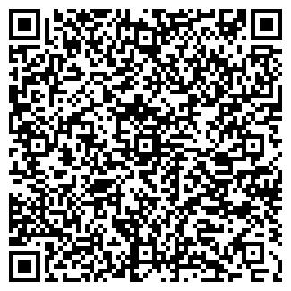 QR-код с контактной информацией организации ГОЛЬФСТРИМ-ЭКОНОМ