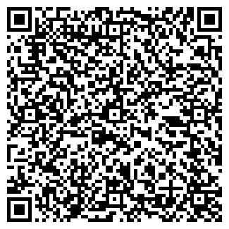 QR-код с контактной информацией организации ДАИКС