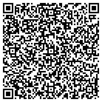 QR-код с контактной информацией организации СТРОЙ РЕКЛАМ ПРОЕКТ ТОО