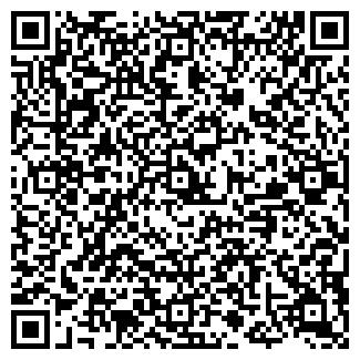 QR-код с контактной информацией организации МЯГКOFF