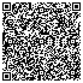 QR-код с контактной информацией организации ОФИС-ГРАНД, ТОРГОВАЯ КОМПАНИЯ