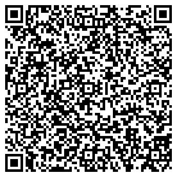 QR-код с контактной информацией организации СТРОЙКАЗКОМПЛЕКТ ТОО