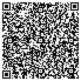 QR-код с контактной информацией организации УРАЛЬСКАЯ МЕБЕЛЬНАЯ ФАБРИКА