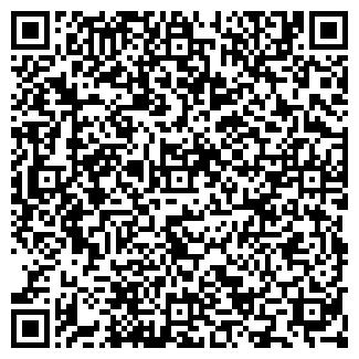 QR-код с контактной информацией организации САНТЕХНИК